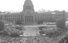 ご存知ですか? 6月9日は佐藤栄作が東京地裁の「デモ許可」に異議を申し立てた日です