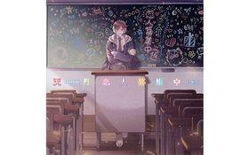 動画サイト出身、天月の「恋人募集中(仮)」 これが売れるのはよく分かる――近田春夫の考えるヒット