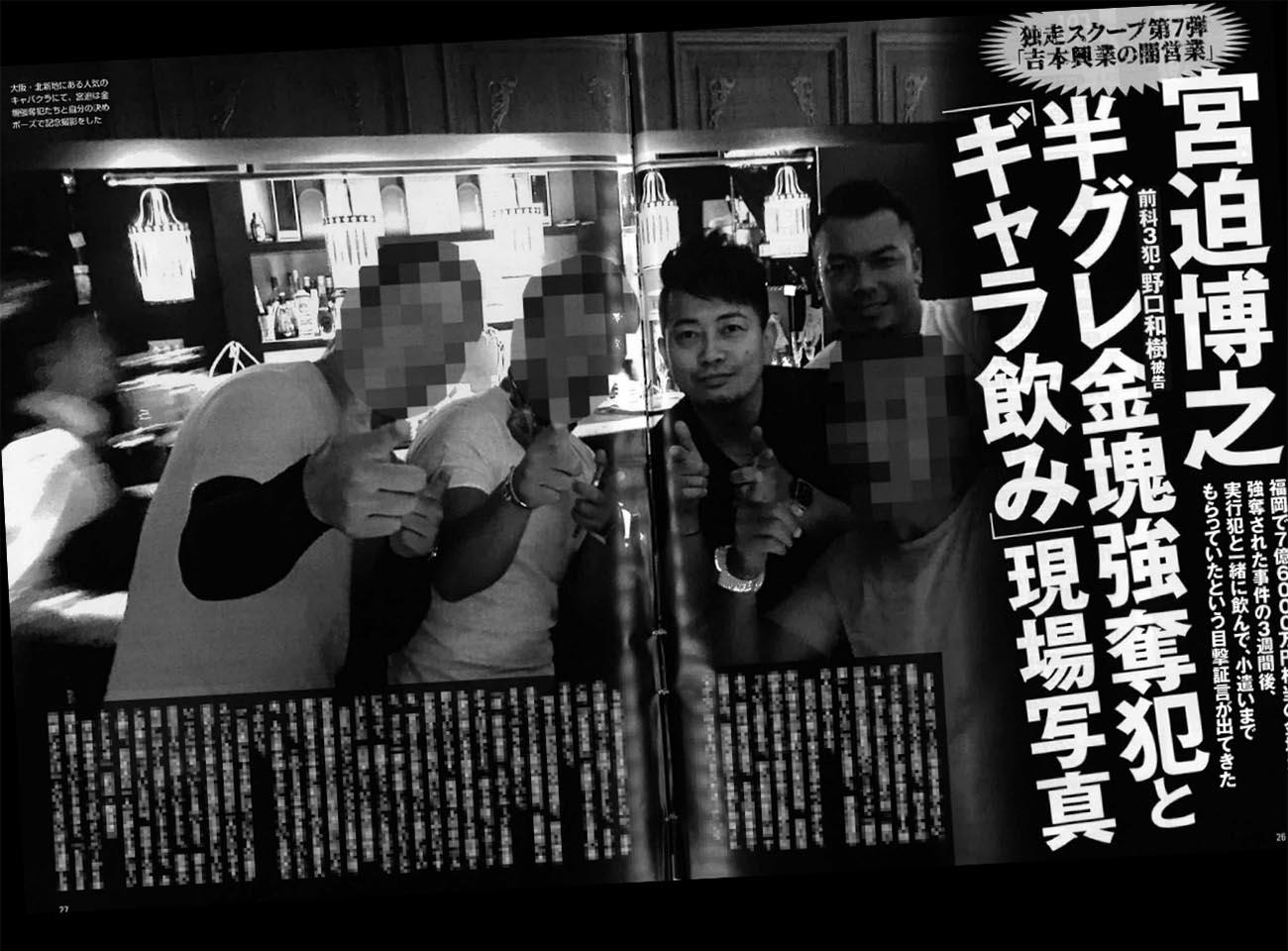 手越フライデー 【画像】手越祐也フライデー写真!ジャニー喜多川死去前日ドンチャン騒ぎ!