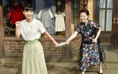 ご存知ですか? 2月28日は芳根京子の誕生日です