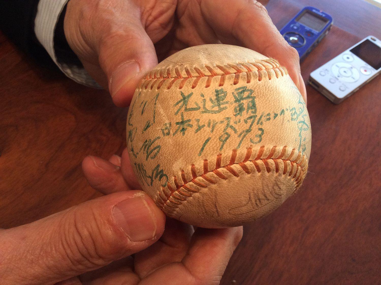 鈴木章介氏が所有していたV9達成時のウィニングボール ©カルロス矢吹