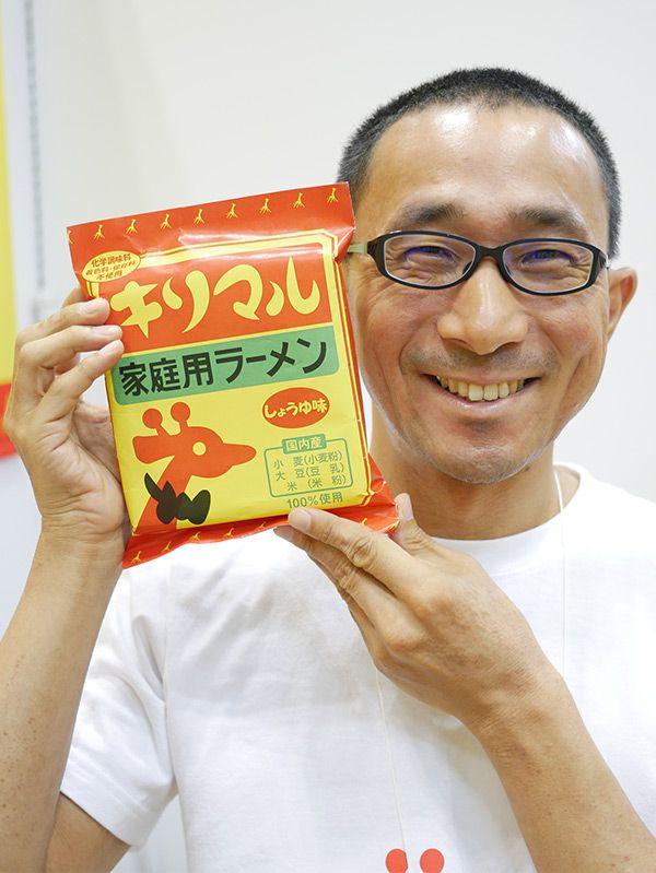 小笠原充勇さん