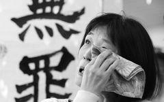 #2「東住吉冤罪事件」内縁夫の無罪を勝ち取った女性弁護士の怒り――青木惠子さん55歳の世にも数奇な物語