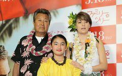 誕生会で顔面30針縫う大ケガ、梅宮辰夫80歳のいま