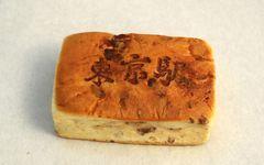 東京駅で買えるパン、ぜんぶ数えてみた!その1