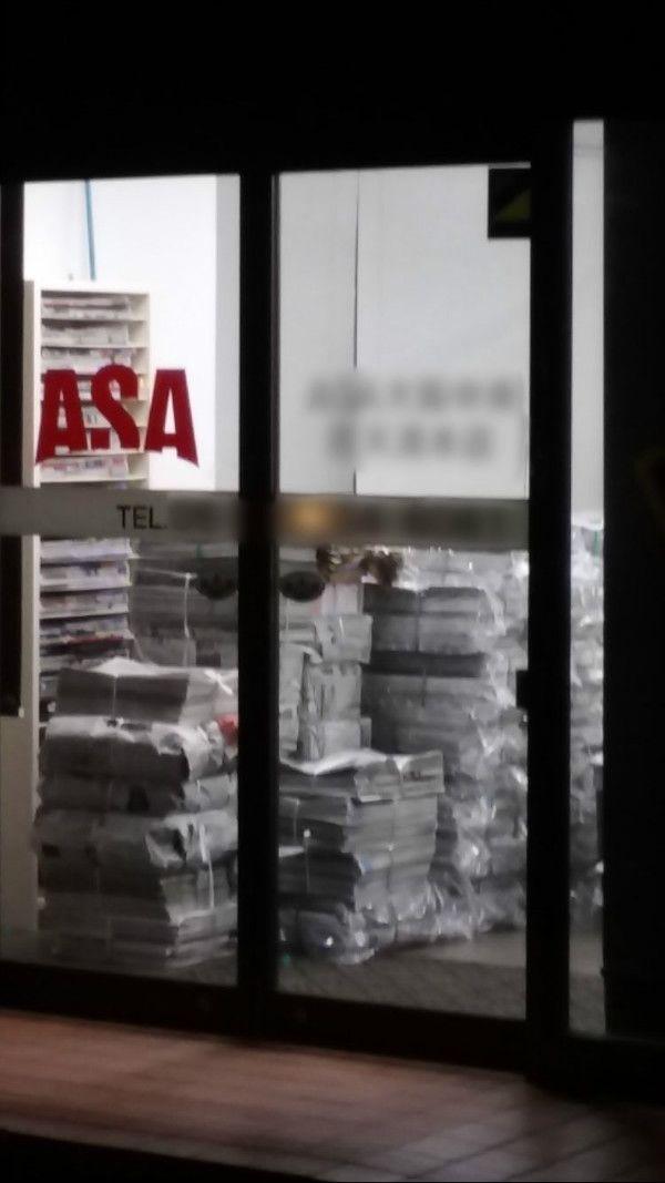「残紙」が積まれた朝日新聞販売店