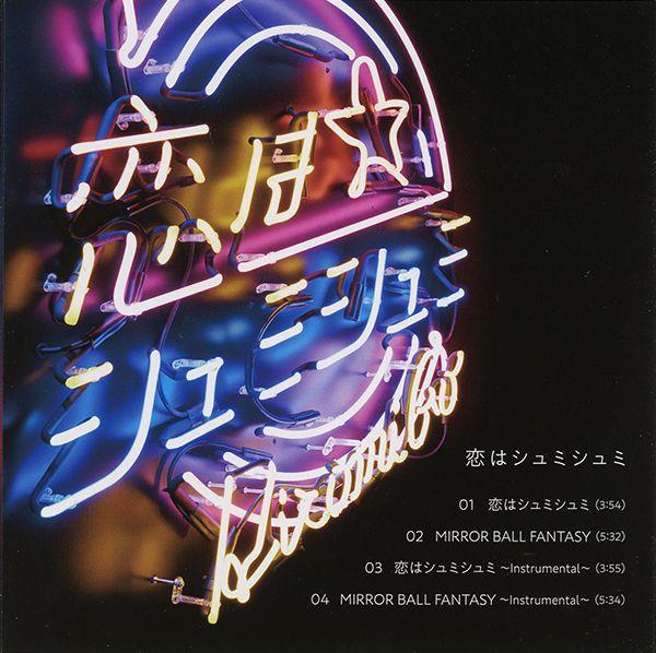 恋はシュミシュミ/郷ひろみ(ソニー)郷ひろみ(62歳)の103枚目のシングル。80年代ディスコ風の楽曲。