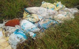 中国発「汚すぎるゴミ畑」の実態~農薬の空瓶、点滴パック、注射器まで~
