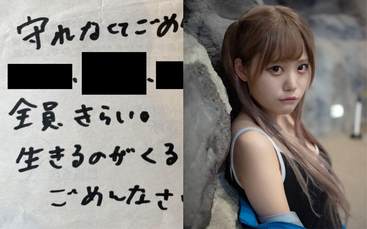 アイドル 名古屋 地下 さくらシンデレラ Official