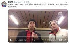 """強い中国の""""コワすぎる""""側面――台湾の空港内で暮らす亡命中国人の「独占手記」"""