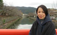 人気作家がみつけた京都・癒しの散歩道「そうだ 京都、居たんだ」
