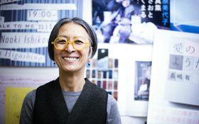 スタイリスト・北村道子69歳「ゴミ箱を漁って見つけた学ランを内田有紀に着せた日」