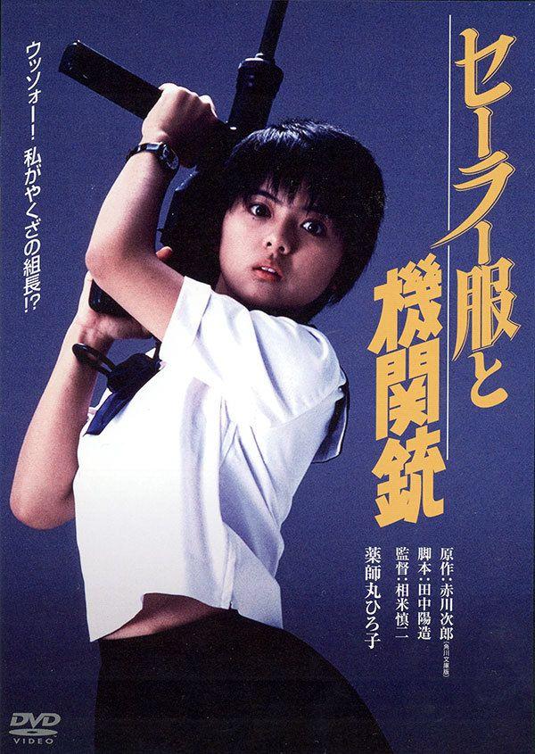 1981年作品(112分)/KADOKAWA/1800円(税抜)/レンタルあり