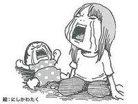 母親神話を打ち砕く、感涙のコミックエッセイ