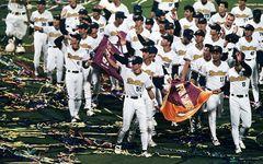 阪神大震災から23年 オリックスの「がんばろうKOBE」はいまだ風化していない