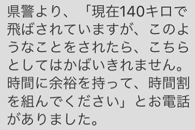 安倍晋三、また指差して野党議員にヤジ NHKにて  [214127477]YouTube動画>8本 ->画像>24枚