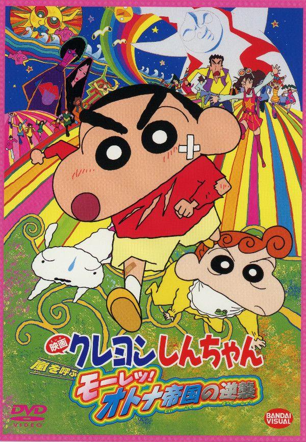 2001年作品(90分)/バンダイビジュアル/1800円(税抜)/レンタルあり