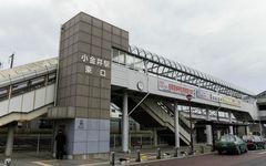 寝過ごしたら絶望的な終点 宇都宮線小金井駅には何がある?