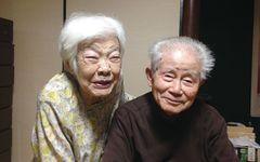 87歳の母が認知症に。95歳の父は初めてりんごの皮をむいた――実の娘が見た両親の姿