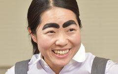 美女化するイモトアヤコ 太眉封印で女優業進出のワケ