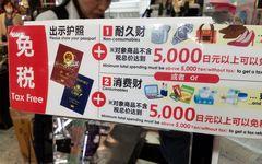 中国人金持ちマダムのド迫力日本旅行・密着日記