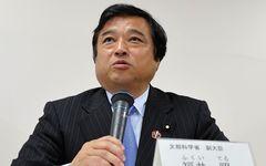 福井照前大臣、外務省美人官僚と不倫豪華クルーズ旅行