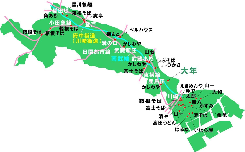 川崎市にはこんなに多くの大衆そばのお店がある。今回訪れた「大年」は幸区にある