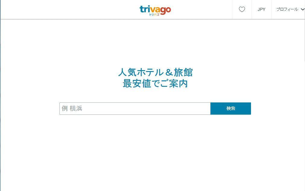 シンプルなトリバゴの画面