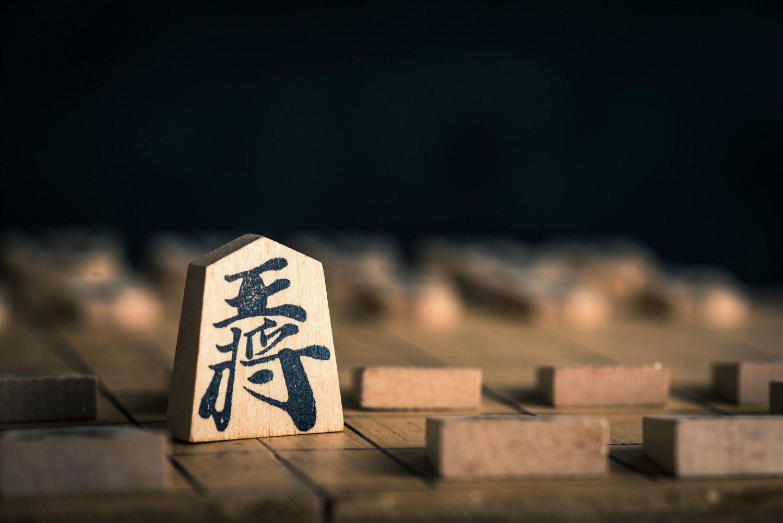 『王将』のストーリーは敗戦直後の日本の人々に勇気を与えた。(画像はイメージです) ©iStock.com