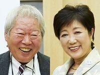 """小池百合子「""""清く正しく""""だけでは日本は潰れちゃう」――立花隆に語る"""
