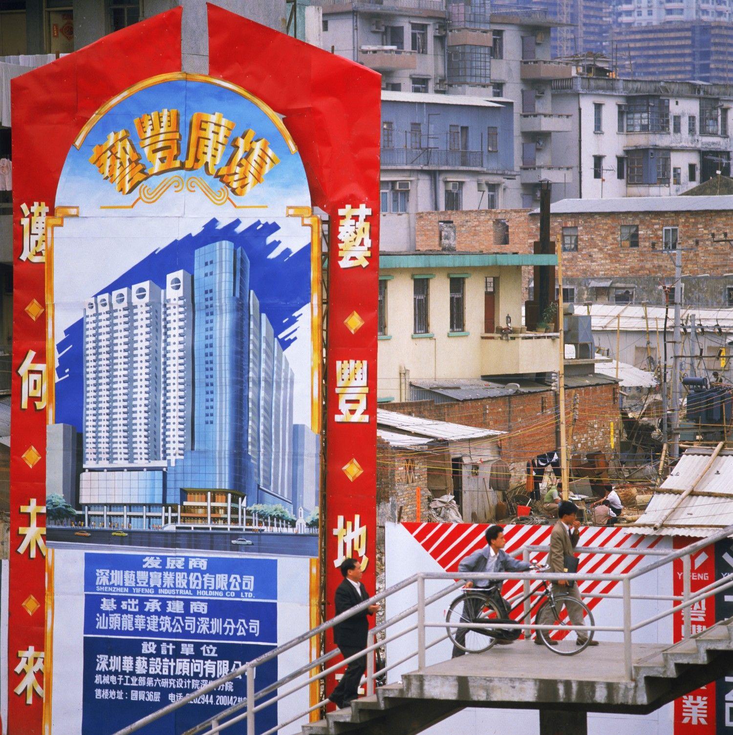 1990年代とみられる深圳の写真。看板が繁体字なのは、当時の広東省では「先進地域」の香港へのあこがれが強かったためだ ©AFLO