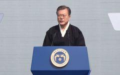 【連載第1回】「文在寅大統領は徴用工にお金を渡せ!」被害者団体の訴えが韓国社会で黙殺されている