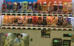 労働組合が東京駅の自動販売機を空にした日