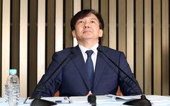 【たまねぎ男 異例の11時間追及】なぜ韓国政界では「誹謗」に重きが置かれるのか