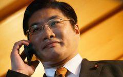 「拾われた男」松尾諭 #1「自販機の足元で航空券を拾った日」