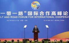 中国の新しい経済地図 動き出した「デジタル一帯一路」