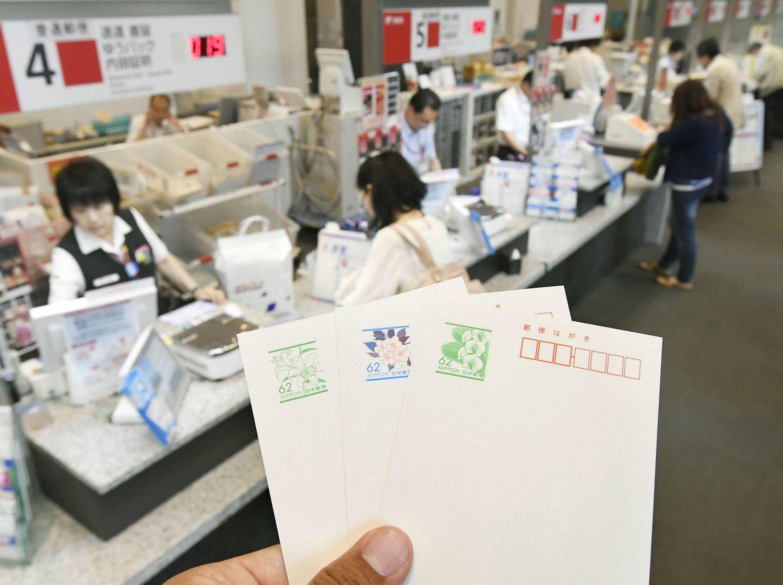 日本郵便が新たに発売した62円の郵便はがき ©共同通信社