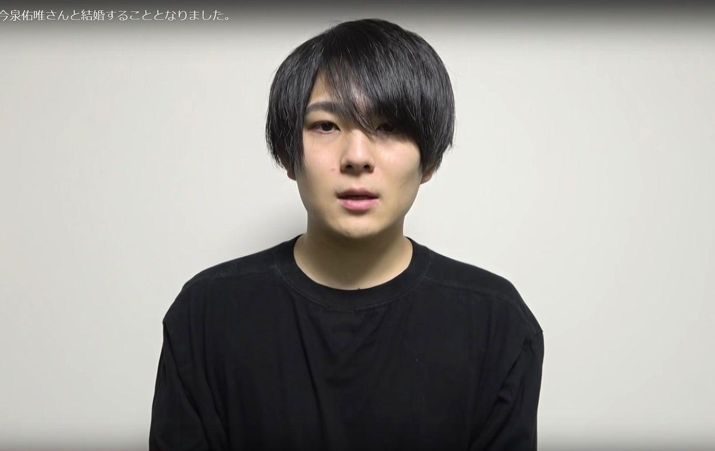愛佳 youtuber 志田 志田愛佳の熱愛彼氏はYouTuberそらで結婚間近?!