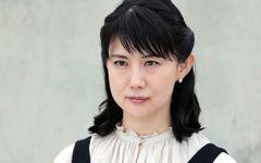 中江有里さんが初めて綴った「ストーカー裁判傍聴記」