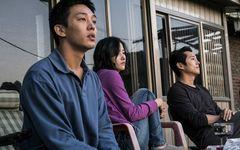 村上春樹の短編「納屋を焼く」の世界 ユ・アインが走る!「バーニング 劇場版」を採点!