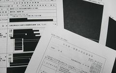 バイブ万引き、当直室の肉体関係……北海道警「隠された不祥事」の実態
