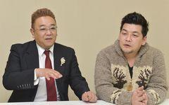 サンドが1位! 第2回週刊文春版「好きな芸人」「嫌いな芸人」アンケート結果発表!