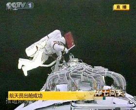 月の「裏側」に着陸 中国の宇宙進出は日本にとって脅威となるか