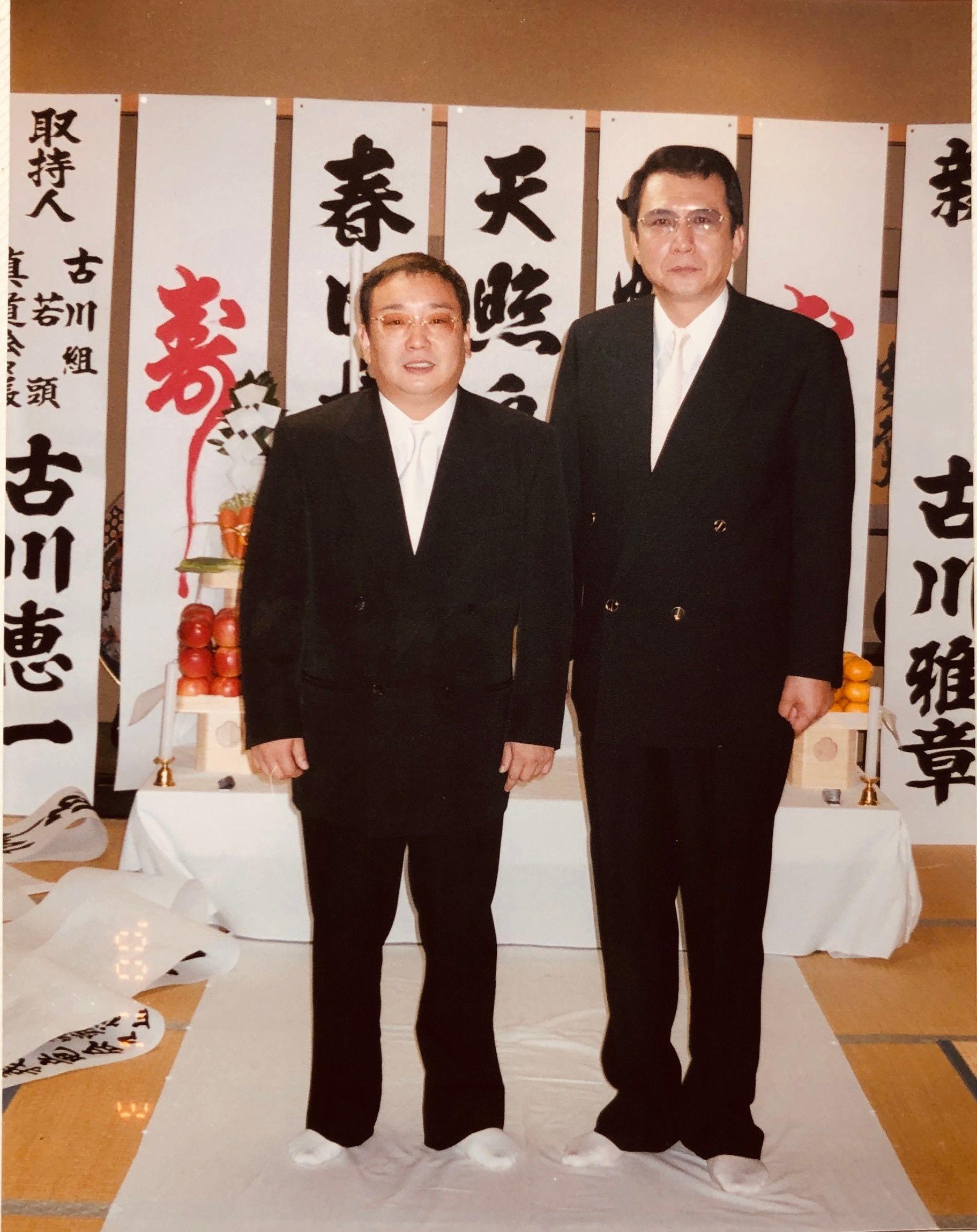 古川 恵一 総裁 古川恵一 : 神戸山口組を研究する会