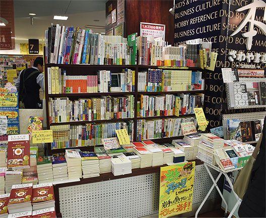 さわや書店フェザン店。正面の一番目立つ棚には郷土書が並ぶ。