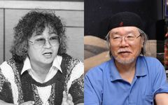ご存知ですか? 1月25日は石ノ森章太郎、松本零士の誕生日です