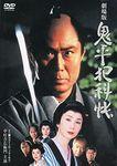 名優・高橋悦史の最期の演技が光る往年の傑作!