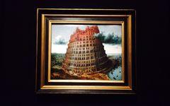 ブリューゲルが「バベルの塔」に取り入れた先進性