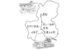 地方は消滅しない――岐阜県長良川鉄道の場合