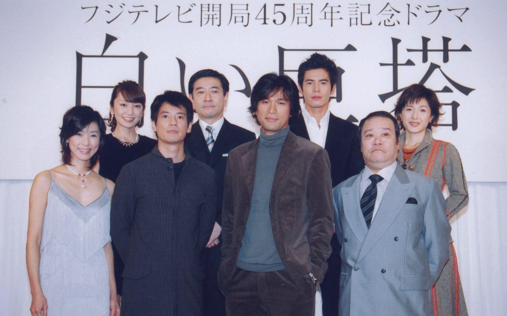 財前五郎の画像 p1_9